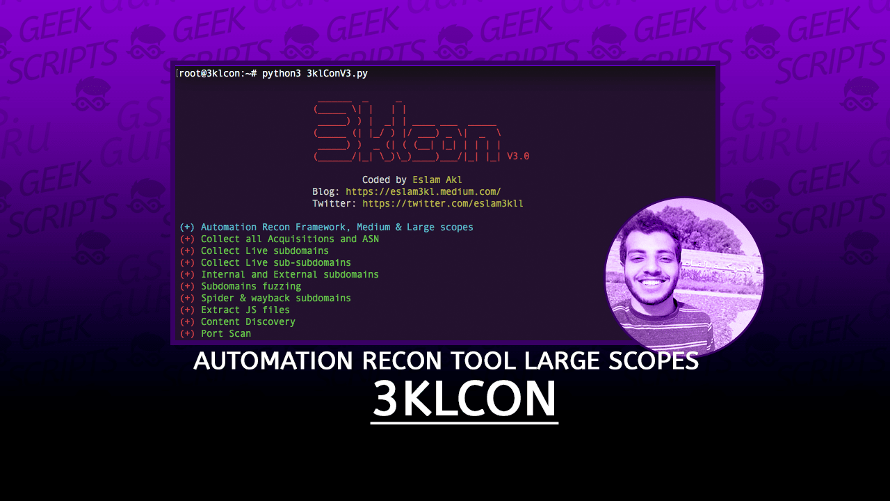 3klCon Automation Recon Tool