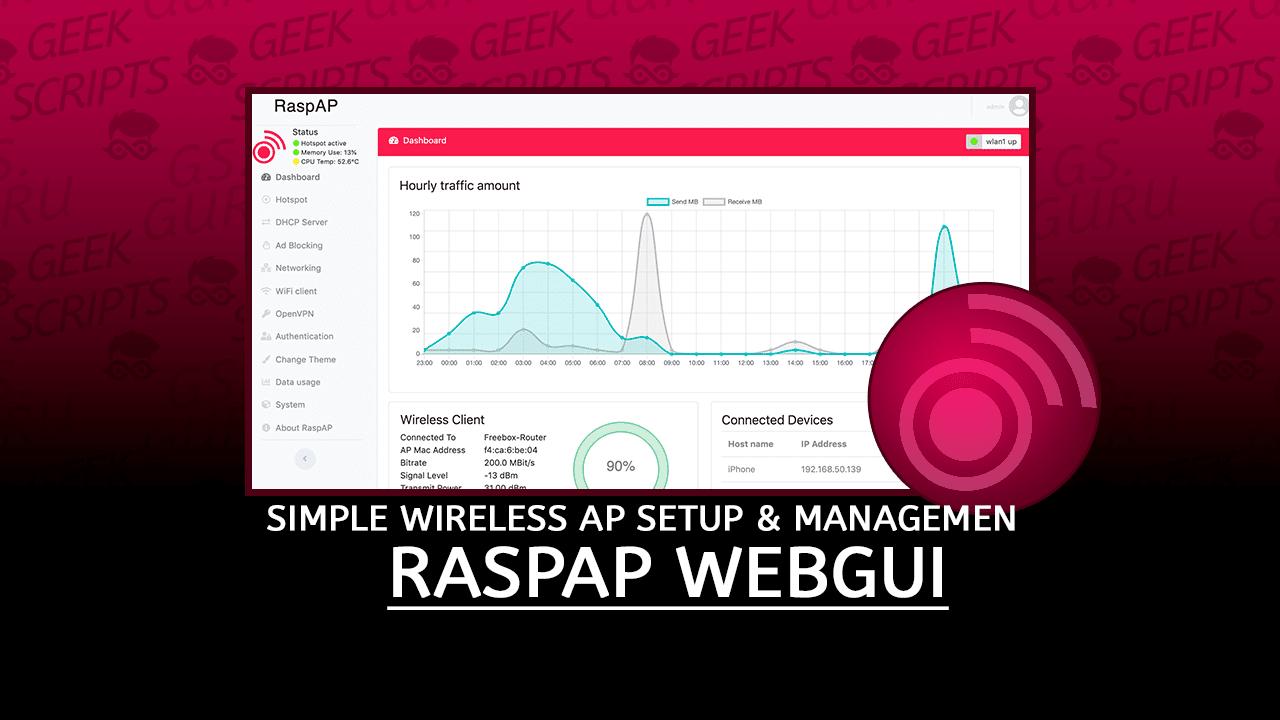 RasPap WebGUI Simple Wireless AP Setup